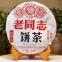 Чай Шу Пуэр Хайвань Лао Тун Чжи Тэ Чжи Пин 121 2012 года 400 г 0