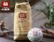 Чай Шен Пуэр Мэнхай Да И Высший сорт 102 2011 года 100 г 2