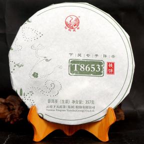 Чай Шен Пуэр Сягуань T8653 2016 года 357 г