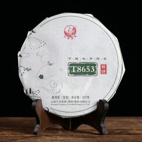 Чай Шен Пуэр Сягуань T8653 2019 года 357 г