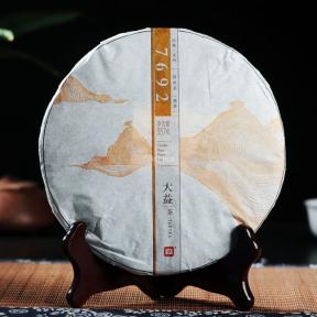 Чай Шу Пуэр Мэнхай Да И 7692 1502 2015 года 357 г