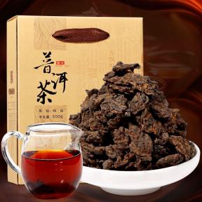 Чай Шу Пуэр Xin Yi Hao Старые чайные головы 500 г