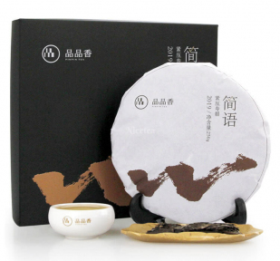 Чай белый Шоу Мэй (Брови старца) Pinpinxiang 2019 года 250 г
