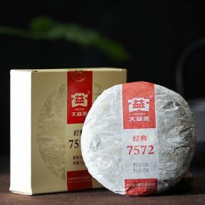Чай Шу Пуэр Мэнхай Да И 7572 301 2013 года 150 г