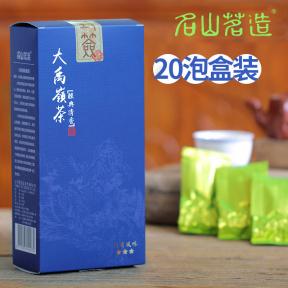 Чай улун Да Юй Лин Ming Shan Ming Zao 160 г