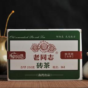 Чай Шен Пуэр Хайвань Лао Тун Чжи 9968 161 2016 года 250 г