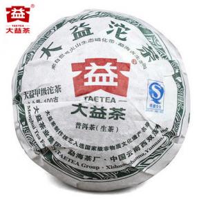 Чай Шен Пуэр Мэнхай Да И Высший сорт 103 2011 года 100 г