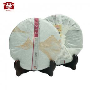 Чай Шу Пуэр Мэнхай Да И 7592 1401 2014 года 357 г