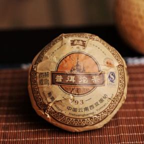 Чай Шу Пуэр Мэнхай Да И V93 901 2009 года 100 г