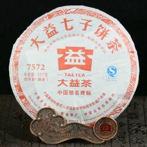 Чай Шу Пуэр Мэнхай Да И 7572 301 2013 года 357 г
