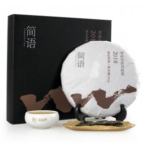 Чай білий Шоу Мей (Брови старця) Pinpinxiang 2018 року 250 г