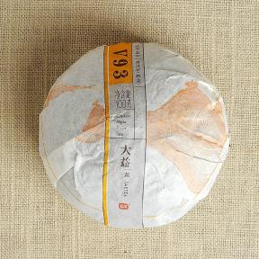 Чай Шу Пуэр Мэнхай Да И V93 1401 2014 года 100 г