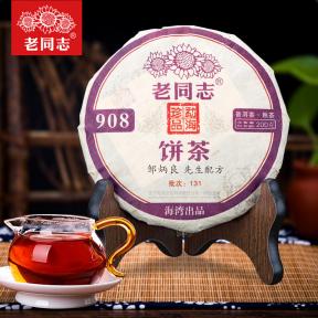 Чай Шу Пуэр Хайвань Лао Тун Чжи 908 131 2013 года 200 г