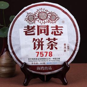 Чай Шу Пуэр Хайвань Лао Тун Чжи 7578 161 2016 года 357 г