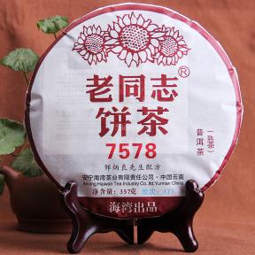 Чай Шу Пуэр Хайвань Лао Тун Чжи 7578 171 2017 года 357 г