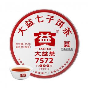 Чай Шу Пуэр Мэнхай Да И 7572 1901 2019 года 357 г