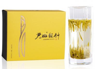 Чай желтый Цзюньшань Иньчжэнь Junshan 50 г