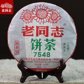 Чай Шен Пуэр Хайвань Лао Тун Чжи 7548 151 2015 года 357 г