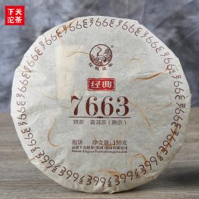 Чай Шу Пуэр Сягуань 7663 2016 года 150 г