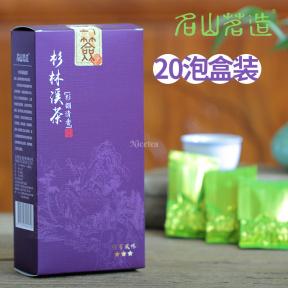 Чай улун Шань Линь Си (Ручей горного леса) Ming Shan Ming Zao 160 г