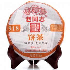 Чай Шен Пуэр Хайвань Лао Тун Чжи 918 141 2014 года 200 г
