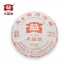 Чай Шу Пуэр Мэнхай Да И V93 101 2011 года 250 г
