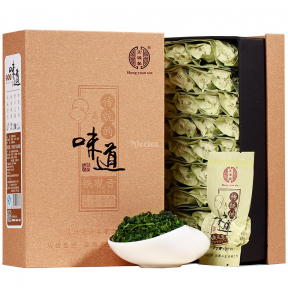 Чай Те Гуань Инь Hong yuan xin 250 г