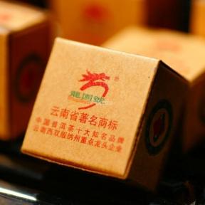 Чай Шу Пуэр мини-точа 6 г
