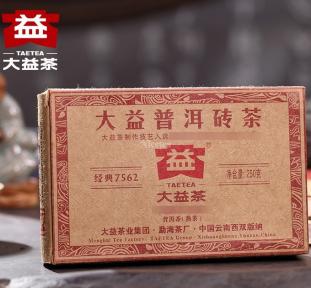 Чай Шу Пуэр Мэнхай Да И 7562 301 2013 года 250 г