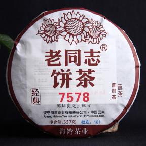 Чай Шу Пуэр Хайвань Лао Тун Чжи 7578 181 2018 года 357 г