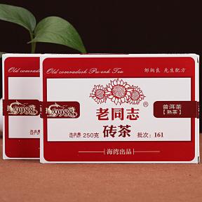 Чай Шу Пуэр Хайвань Лао Тун Чжи 9988 161 2016 года 250 г