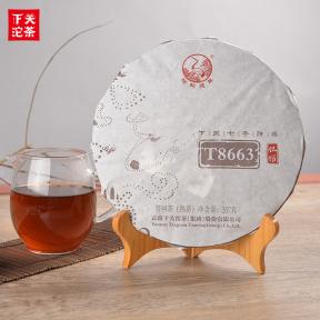 Чай Шу Пуэр Сягуань T8663 2017 года 357 г