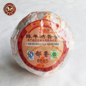Чай Шу Пуэр Gold Horse Brand 8685 в мандарине