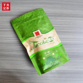Чай Шен Пуэр Сягуань Точа мини 2015 года 200 г