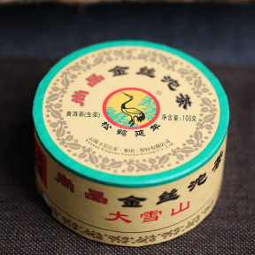 Чай Шен Пуэр Сягуань Золотая лента 2017 года 100 г