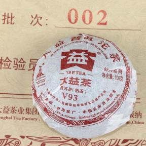Чай Шу Пуер Менхай Да І V93 002 2010 року 100 г