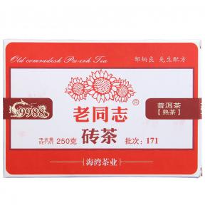 Чай Шу Пуэр Хайвань Лао Тун Чжи 9988 171 2017 года 250 г