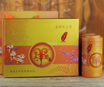 Чай Молочний улун Ming Zhang Ming Zuo 300 г в подарунковій упаковці