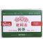 Чай Шен Пуэр Хайвань Лао Тун Чжи 9968 171 2017 года 250 г
