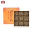 Чай Шу Пуэр Мэнхай Да И Янтарная плитка 1401 2014 года 60 г