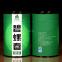 Чай зеленый Дунтин Билочунь (Изумрудные спирали весны) 50 г