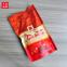 Чай Шу Пуэр Сягуань Точа мини 2015 года 200 г