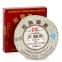 Чай Шу Пуэр Мэнхай Да И Красная мелодия 201 2012 года 100 г