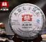 Чай Шен Пуэр Мэнхай Да И 7542 202 2012 года 357 г