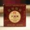 Чай Шу Пуэр Мэнхай Да И Красная мелодия 901 2009 года 100 г