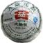 Чай Шен Пуэр Мэнхай Да И Высший сорт 301 2013 года 100 г