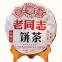 Чай Шу Пуэр Хайвань Лао Тун Чжи Тэ Чжи Пин 121 2012 года 400 г