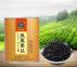 Чай улун Фэн Хуан Дань Цун Ми Лань Сян (Медовая орхидея) Jian Yun Ge 100 г