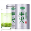 Чай зеленый Синьян Маоцзянь Lepinlecha 125 г