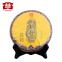 Чай Шу Пуэр Мэнхай Да И Столб Дракона 1701 2017 года 357 г